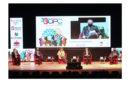 Granada reanuda el turismo de reuniones y eventos post COVID<br/><span style='color: #077dbc;font-size:65%;'>Casi 200 profesionales participan en el 33 Congreso Nacional de Organizadores Profesionales de Congresos (OPC), que se celebra en Granada del 6 al 8 de mayo</span>